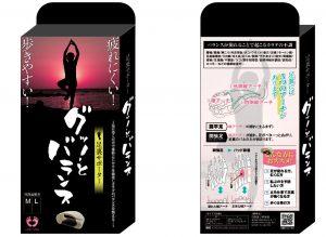 balance-300x225 日本足ツボ協会