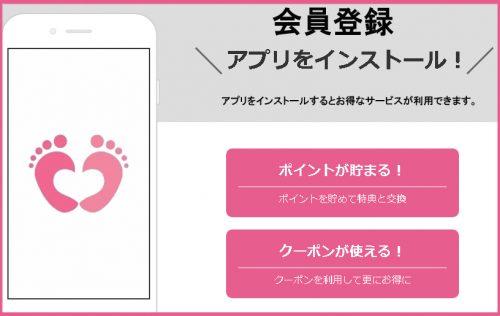 -e1543373189648 日本足ツボ協会 会員登録